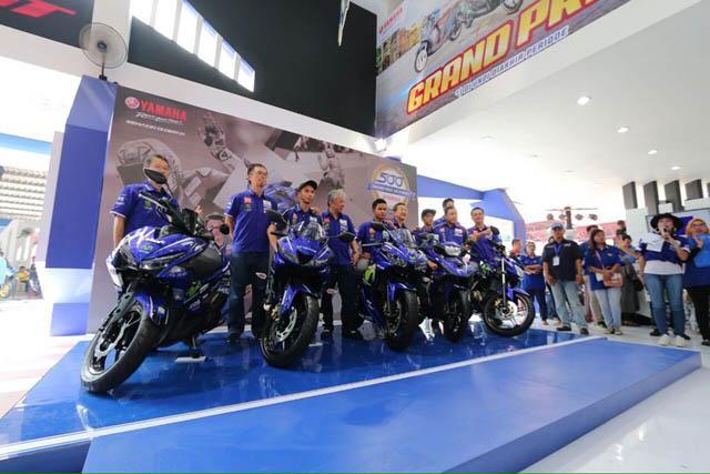 Movistar Yamaha MotoGP livery